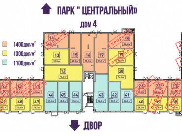 commerce_3-4-5_02122020.jpg