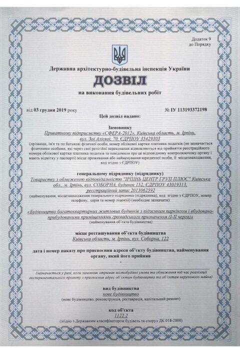 dozvil-1.jpg