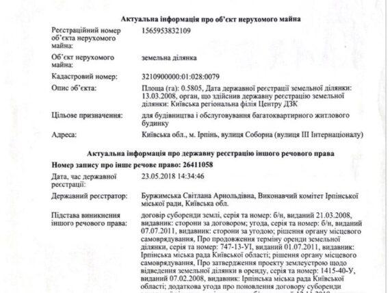 zamlya_0079_1.jpg