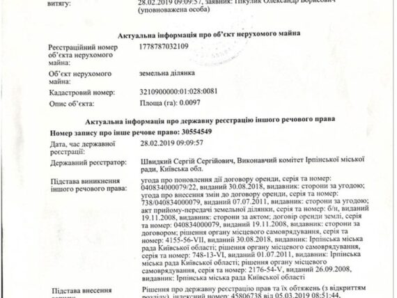 zamlya_0081_1.jpg
