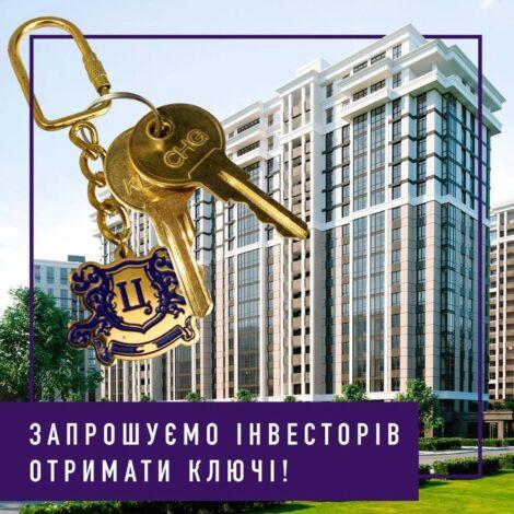 2 будинки ЖК «Центральний» здано в експлуатацію